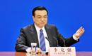 李克强:签批环渤海发展纲要