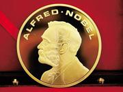 2015年诺贝尔奖