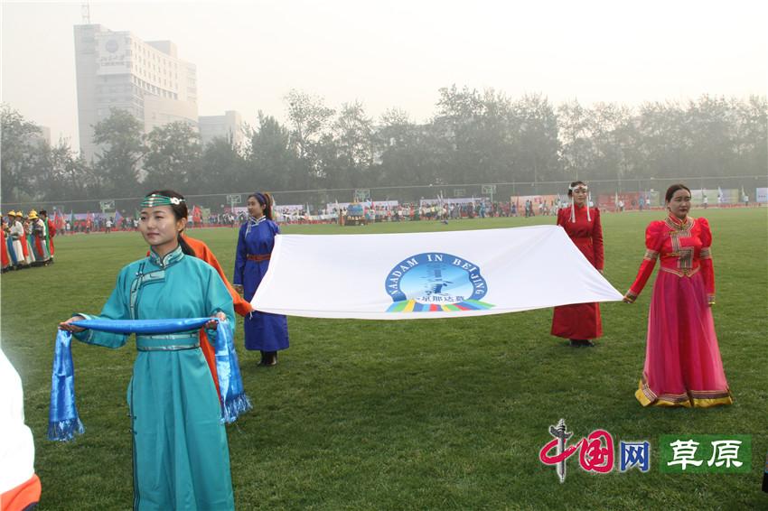 第35届北京那达慕开幕:都市草原人欢聚的一场炫目民族盛宴(记者 王金梅)