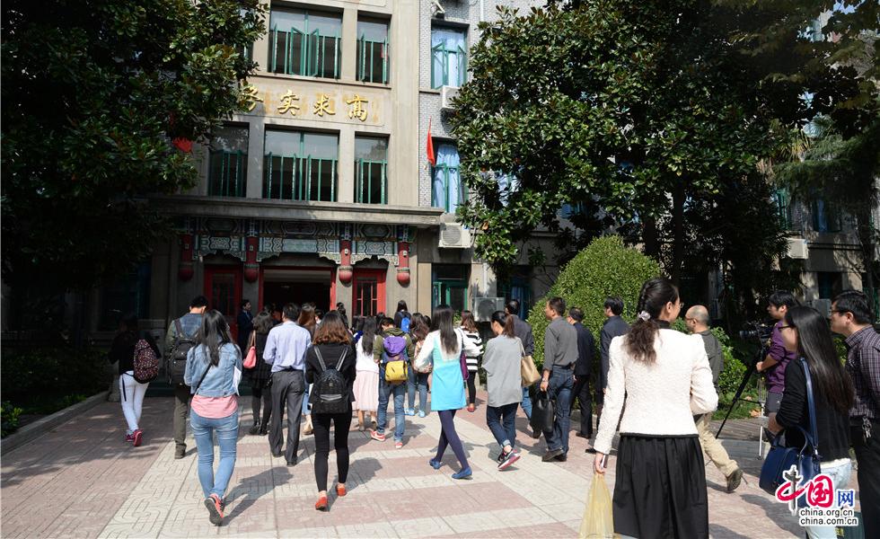 南京市第十三中学校园掠影