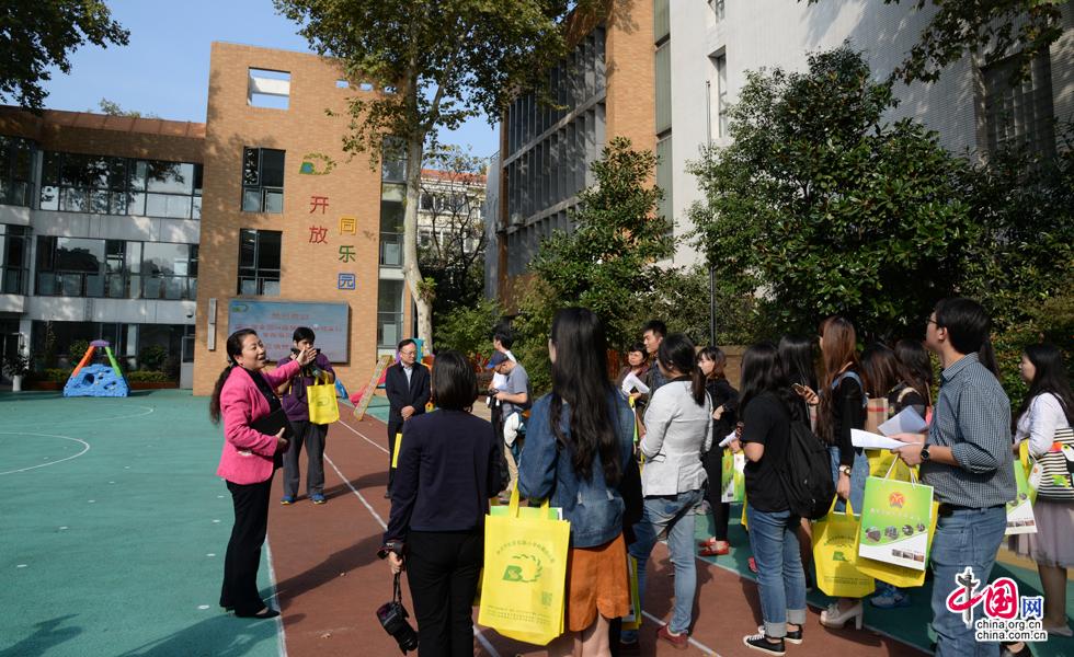 北京东路小学附属幼儿园教育现代化掠影