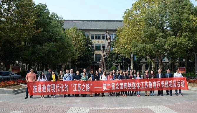 走在开放之路上 ---北京东路小学附属幼儿园教育现代化掠影