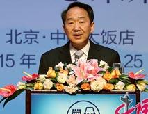 蒋建国:为中日关系长期健康发展共筑对话平台