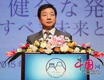 周明伟在第11届'北京-东京论坛'开幕式上致辞