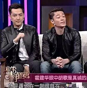 琅琊榜鲜肉飞流吴磊最想删除的视频[27]