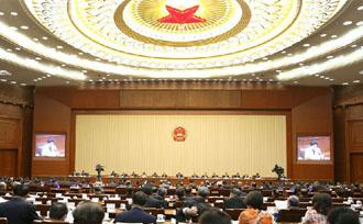 十二届全国人大常委会第十七次会议开幕