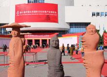 走马文博会:雕塑 草原石人
