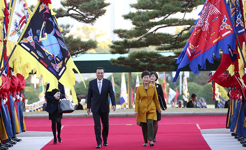 李克强出席韩国总统朴槿惠举行的欢迎仪式