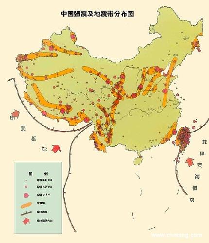 中国第五代地震区划图将启用