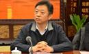 王宏:实施海洋主体功能区规划推动海洋事业发展