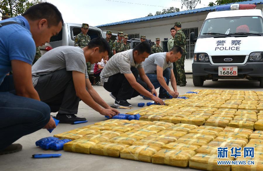 (法制)(1)云南边防破获特大家族式贩毒案缴毒147公斤