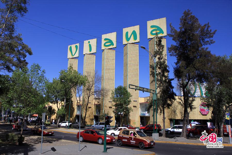 墨色傾城(二十五)墨西哥新城,親歷一趟有驚無險的示威遊行