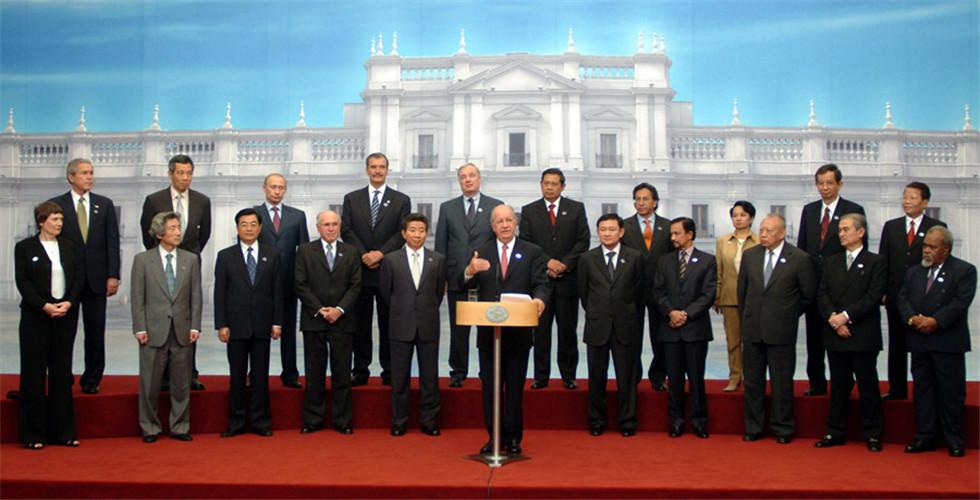 老照片帶你回顧APEC會議