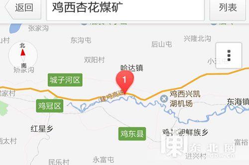 黑龙江鸡西杏花煤矿发生火灾。
