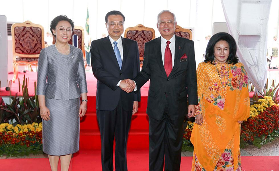 马来西亚总理纳吉布举行仪式欢迎中国总理李克强