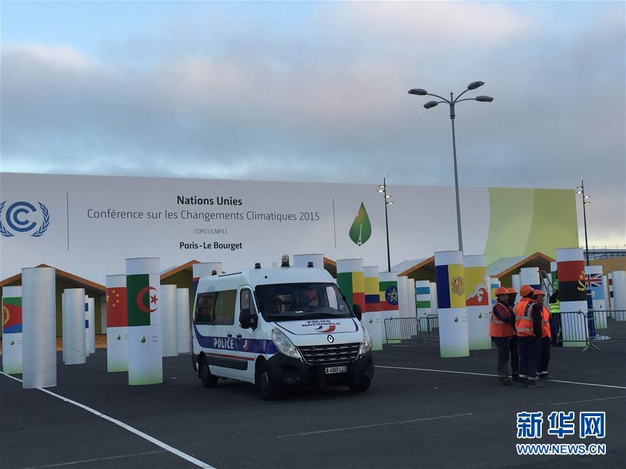 (国际·图文互动)(1)记者手记:探访国际气候谈判大舞台——巴黎气候变化大会会场布尔歇展览中心