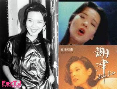 谢津:歌手享年27岁死因:自杀-娱乐圈明星意外死亡全记录 张国荣邓