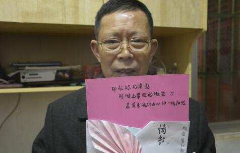 """江西大学生感恩节写""""情书""""致后勤人员"""