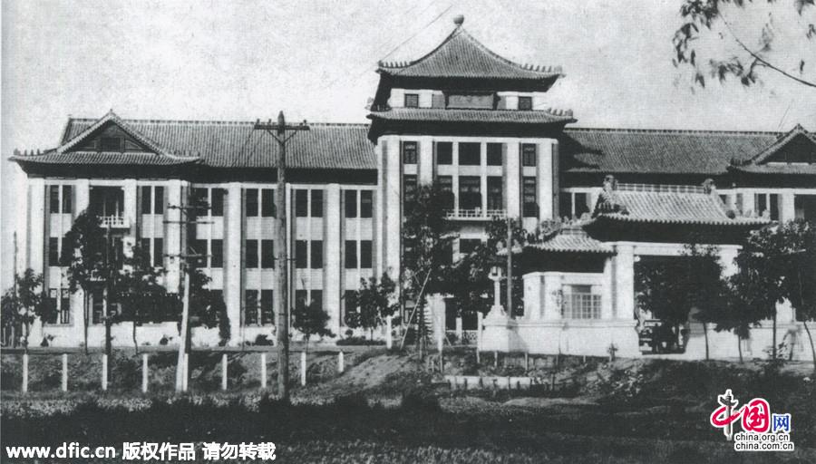 广州珍贵老照片