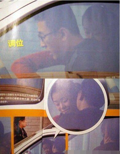 揭车震门吴京视频:TVB杨怡取消婚约主角谢楠诗歌现状v吴京图片