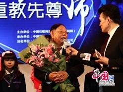 李锦韬:中国教育学会初中教育专业委员会荣誉理事长