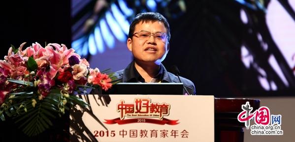 常佰通冠名中国好教育盛典活动 曾益良出席盛会