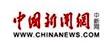 中国白菜网送彩金官网网