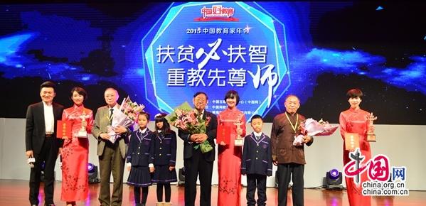 年度致敬:中国好教育烛光奖