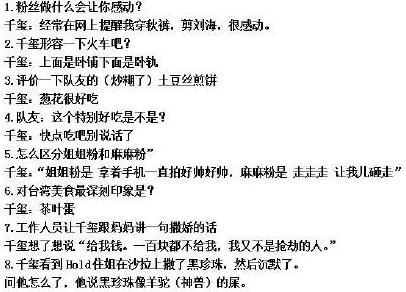 boy鹿晗王凯易烊千玺 谁是你的菜