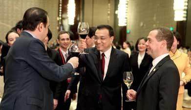 李克强为各国领导人举行欢迎宴会
