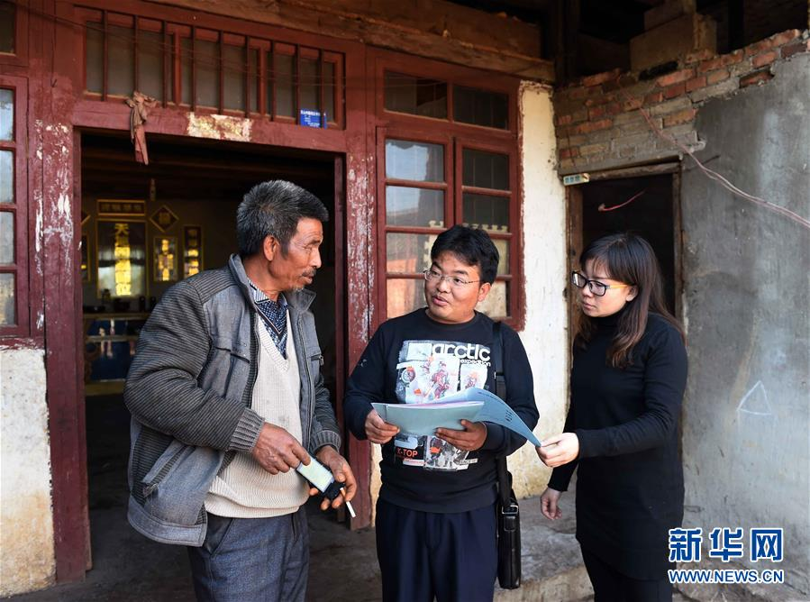 (走基層 聽民聲)(1)走訪硯山縣少數民族貧困村寨