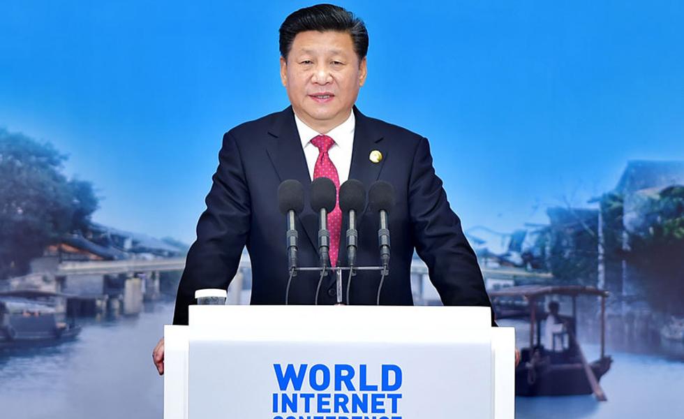 习近平出席第二届世界互联网大会开幕式并发表主旨演讲
