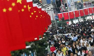 反对唱衰中国经济