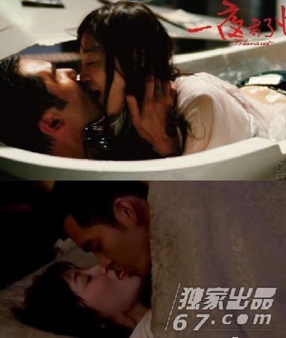 吻戏视频吻戏床大全日本美女激情诱惑人体艺_女星激情戏时的奇葩嗜好:吃韭菜!必须舌吻!