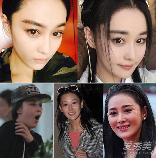 自拍和被拍照区别 Baby昆凌刘亦菲无颜见人(图)