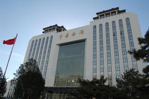 北京海关17项措施完善通关服务