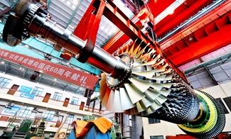 东方汽轮机有限公司 多种经营促转型