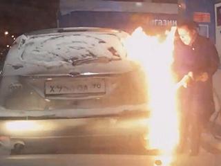 俄罗斯女司机点燃时加油打火机误将车使用2014cadmac教程图片