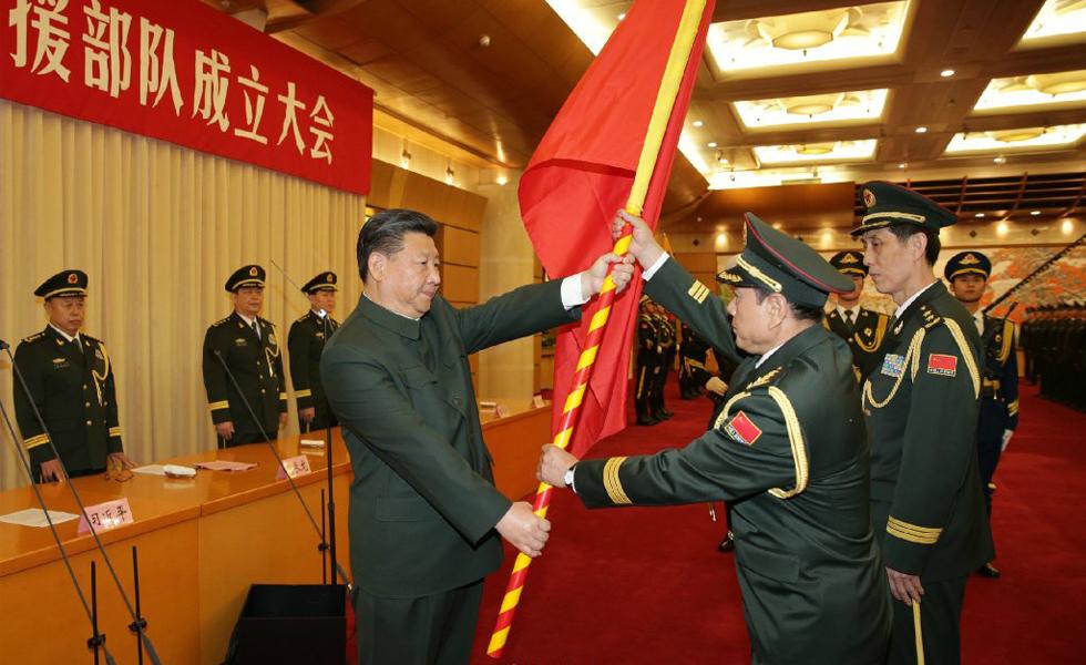解放军机构大调整 习近平向3支新部队授旗