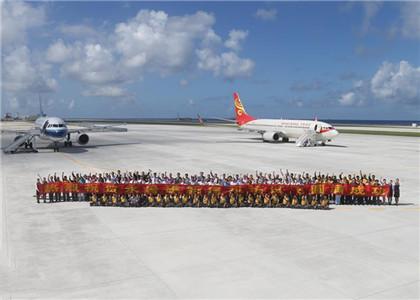 我国南沙永暑礁新建机场试飞成功