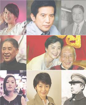 """台湾文艺圈的""""官二代""""们"""
