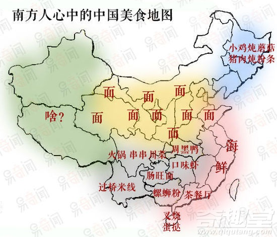 中国偏见地图(续集):家乡美食地图