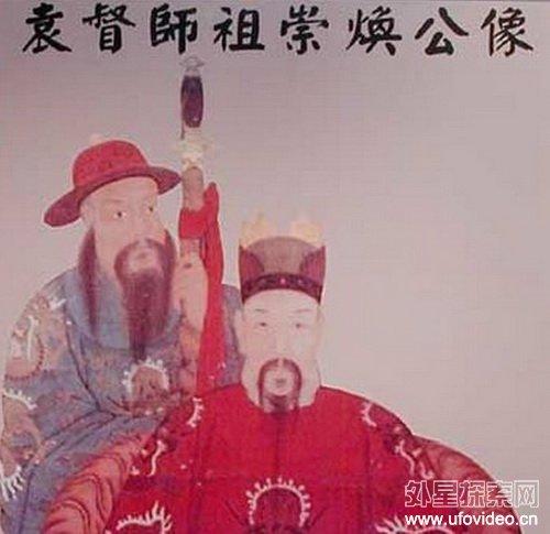 中国古代杀人刑场:到底埋葬了多少英雄豪杰!