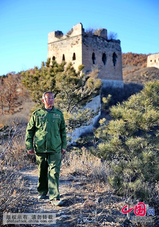【中国故事】生在长城下的'长城守护员' 义务守护长城38年