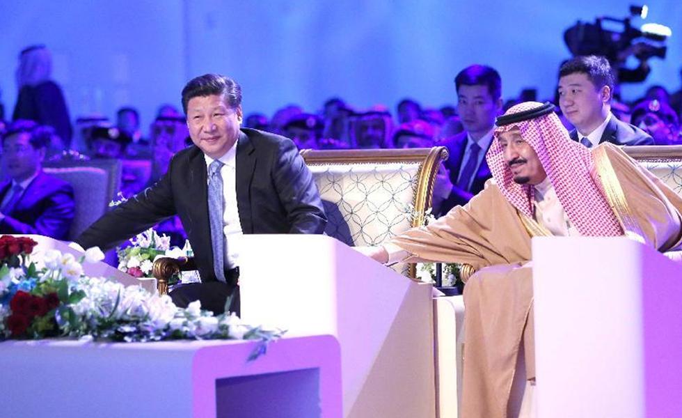 习近平同沙特阿拉伯国王萨勒曼共同出席中沙延布炼厂投产启动仪式