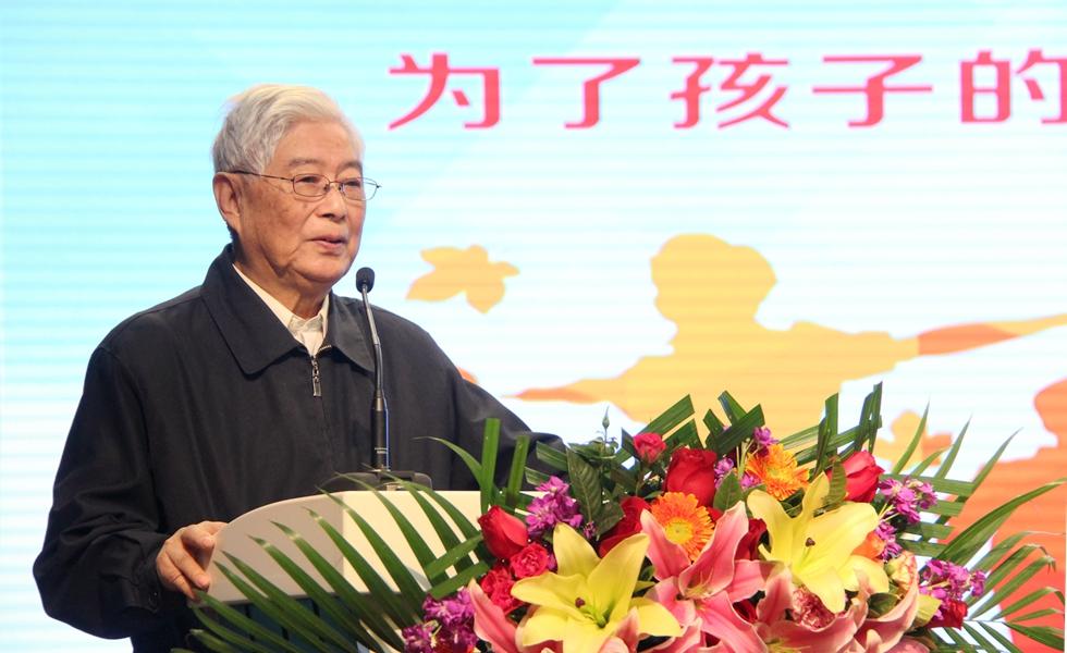 中国人生科学学会中小学教育专业委员会首届年