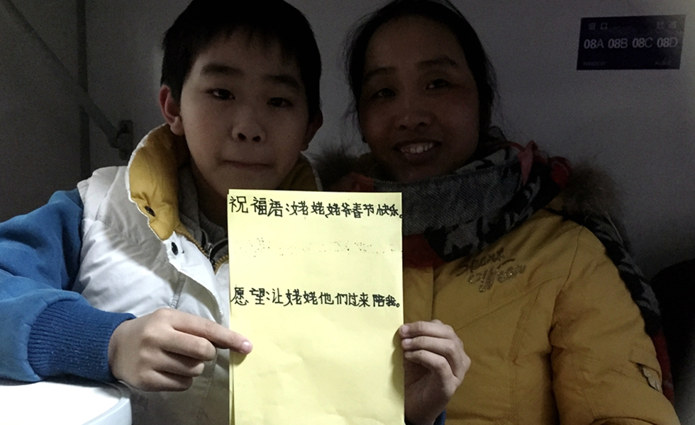 """2016春运首趟加开列车上的""""小游子们"""""""