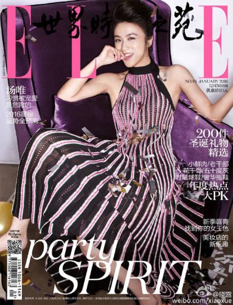 时尚杂志2016封面大pk 大咖扎堆谁最美