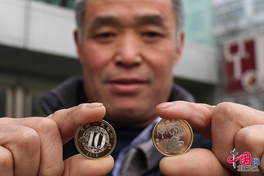 """""""猴币""""今起可现场兑换 北京市民清晨7点排队买[组图]"""