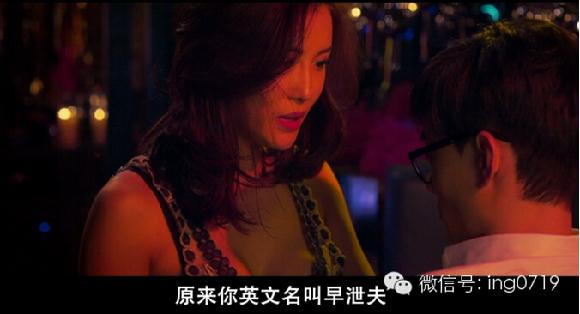 粤语电影网鸭王